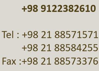 شماره تلفن و فکس شرکت پدیده شیرین انگلیسی